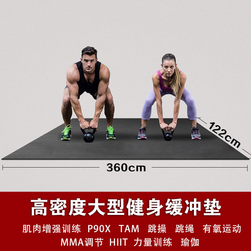 高密度PVC耐磨耐刮隔音减震有氧运动健身垫 跳绳跳操