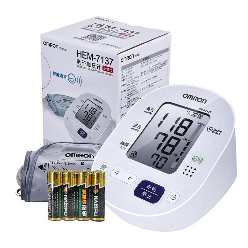 欧姆龙(OMRON)电子血压计HEM-7137语音款上臂全自动智