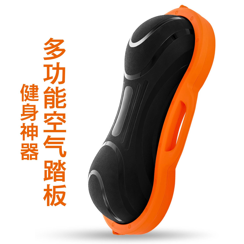 多功能空气踏板 波速球半圆平衡球加厚防爆瑜伽健身球训练器材普拉提