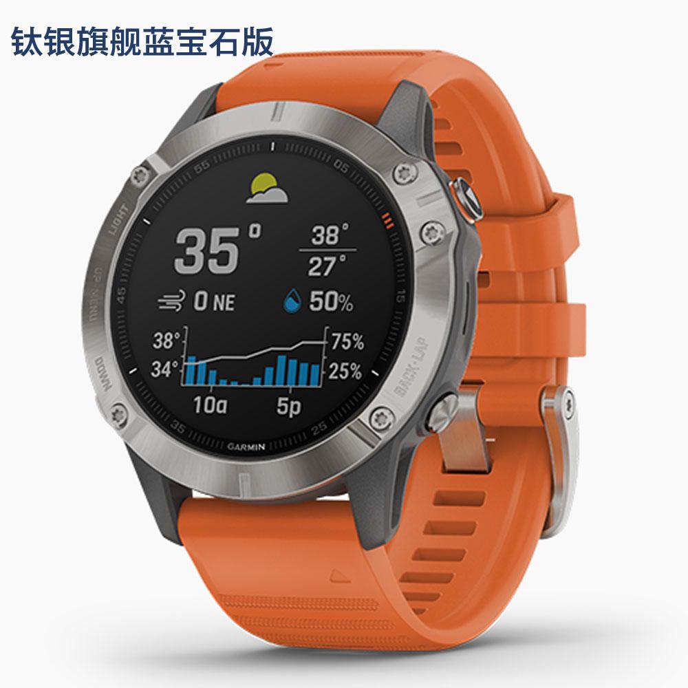 Garmin 佳明 Fenix6 非太阳能户外登山军AI电池管理心率运动手表旗舰