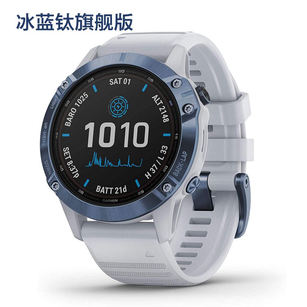 Garmin 佳明 Fenix6 太阳能户外登山军AI电池管理心
